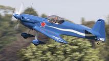 F-GXDB - Private Mudry CAP 232 aircraft