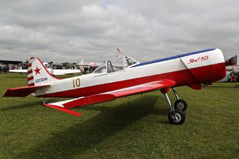 G-BTZB - Private Yakovlev Yak-50