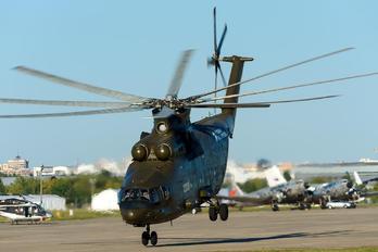 901 - Mil Experimental Design Bureau Mil Mi-26