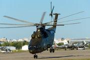 901 - Mil Experimental Design Bureau Mil Mi-26 aircraft