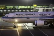 Kuwait Airways 9K-AMC image