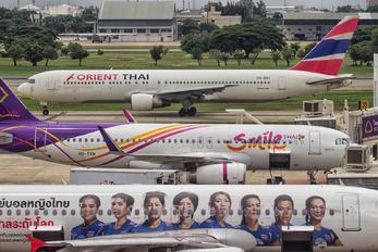 HS-BKI - Orient Thai Airlines Boeing 767-300