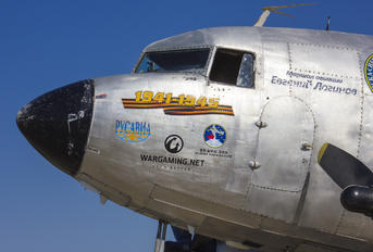 N4550J - Private Douglas DC-3