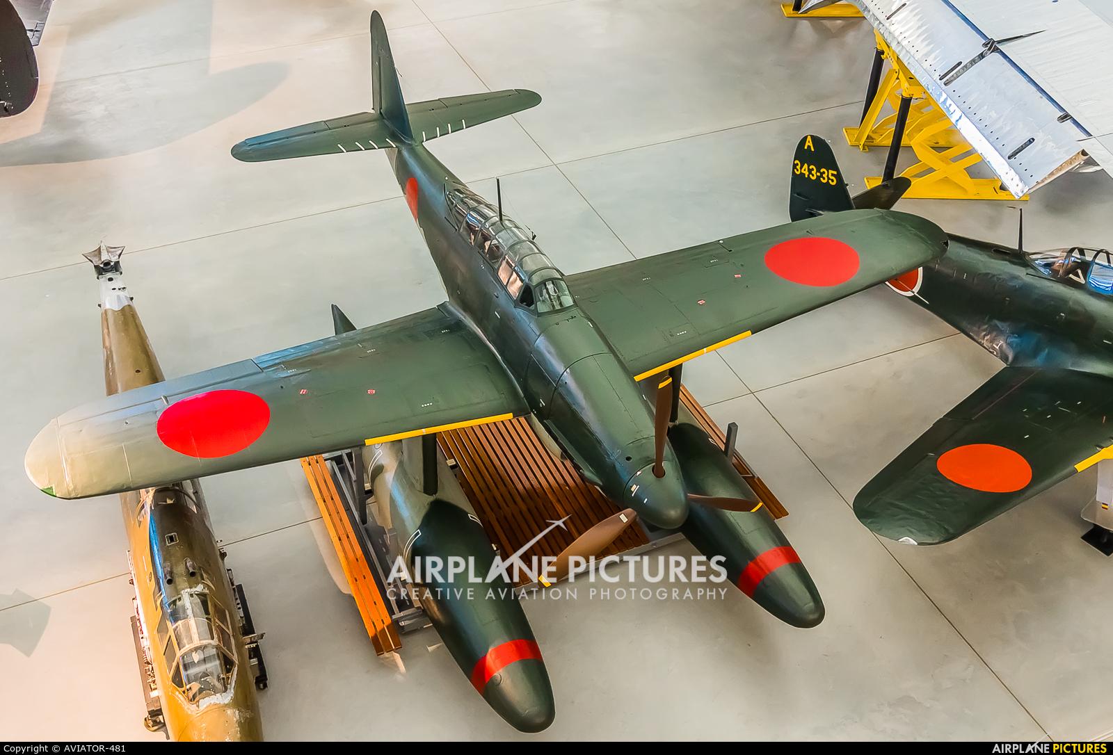 Aichi Aircraft(愛知航空機) Sei...