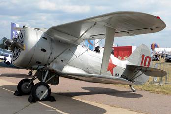 RA-1562G - Private Polikarpov I-153 Chaika
