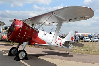 RA-0281G - Private Polikarpov I-15bis