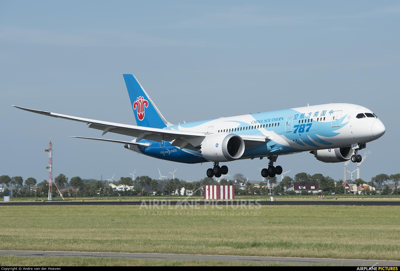 China Southern Airlines B-2737 aircraft at Amsterdam - Schiphol