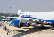 VQ-BVB - Silk Way Airlines Boeing 747-8F aircraft