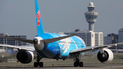 B-2737 - China Southern Airlines Boeing 787-8 Dreamliner