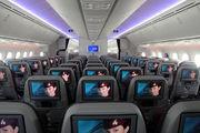 A7-BCV - Qatar Airways Boeing 787-8 Dreamliner aircraft