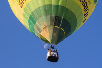 LY-OCK - Private Balloon -