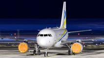 9H-AVK - Comlux Aviation Airbus A319 CJ aircraft