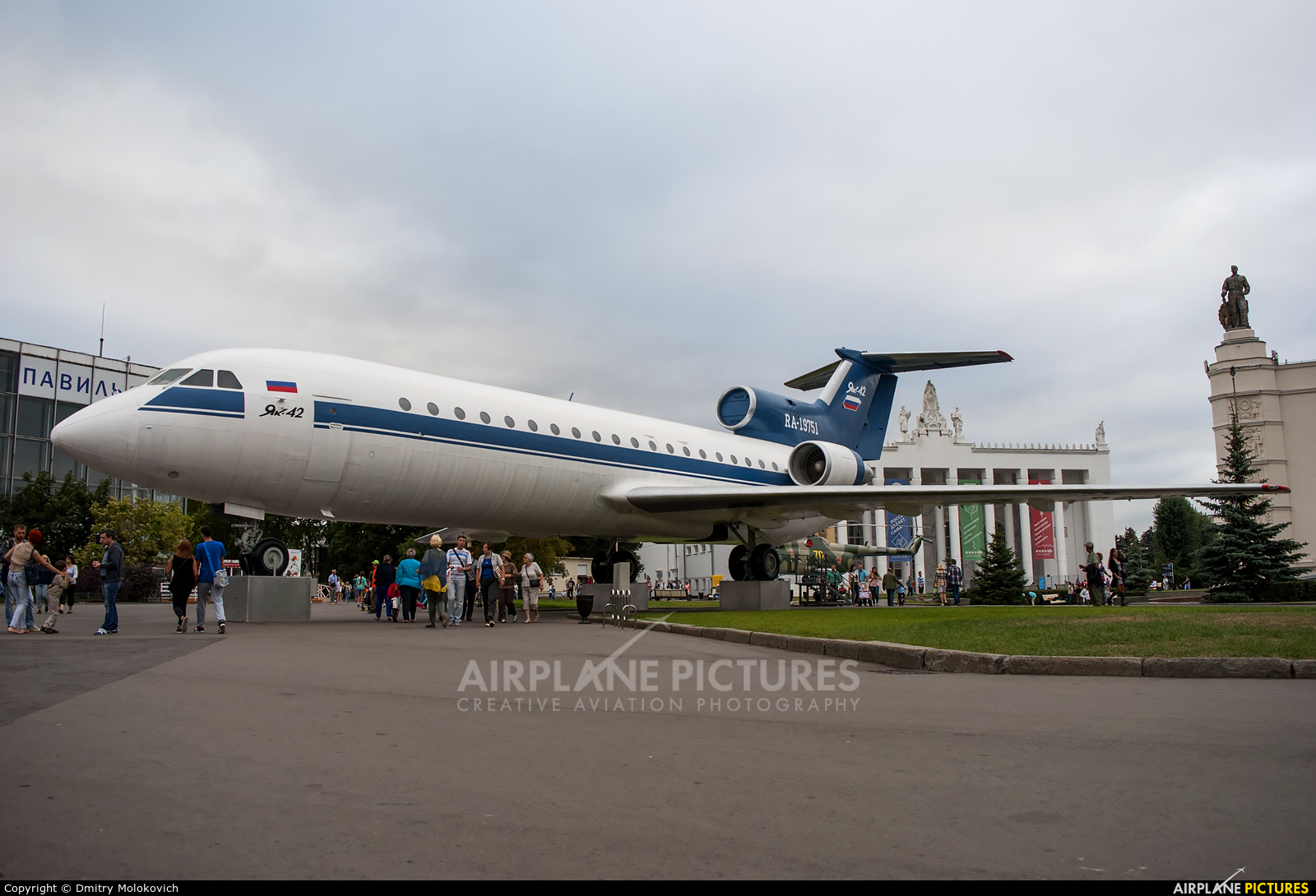 Private RA-19751 aircraft at Off Airport - Russia