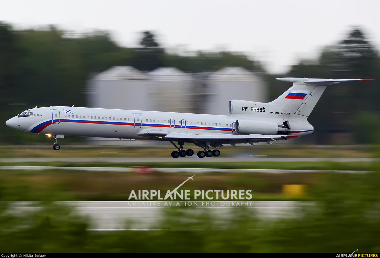 Russia - Navy RF-85855 aircraft at Chkalovsky