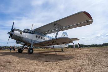 EW-045AB - Belarus - DOSAAF Antonov An-2