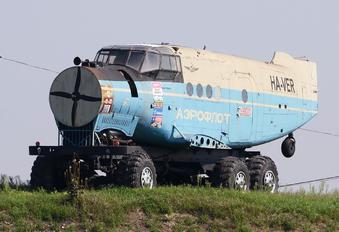 HA-VER - Aeroflot Antonov An-2