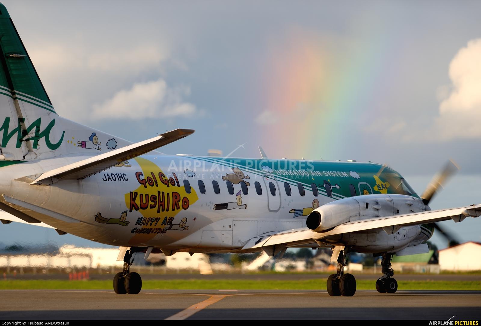 Hokkaido Air System JA01HC aircraft at Sapporo - Okadama