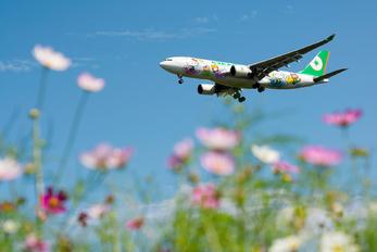 B-16309 - Eva Air Airbus A330-200