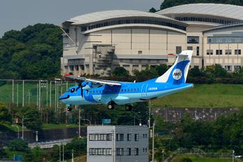 JA01AM - Amakusa Airlines ATR 42 (all models)