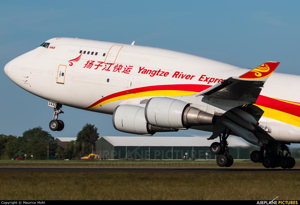 Yangtze River Express B-2432 aircraft at Amsterdam - Schiphol