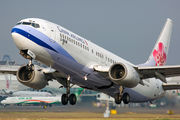 B-18610 - China Airlines Boeing 737-800 aircraft