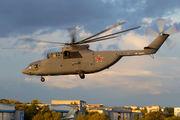 11 - Russia - Air Force Mil Mi-26 aircraft