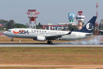B-5626 - Shandong Airlines  Boeing 737-800