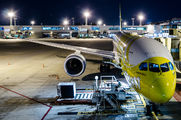 9V-OJC - Scoot Boeing 787-9 Dreamliner aircraft