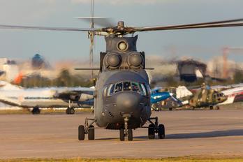 RF-95570 - Russia - Air Force Mil Mi-26