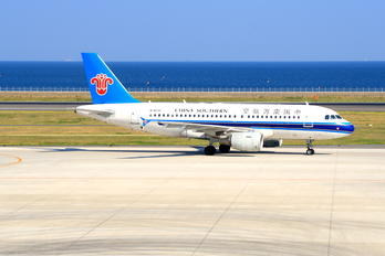 B-6201 - China Southern Airlines Airbus A319