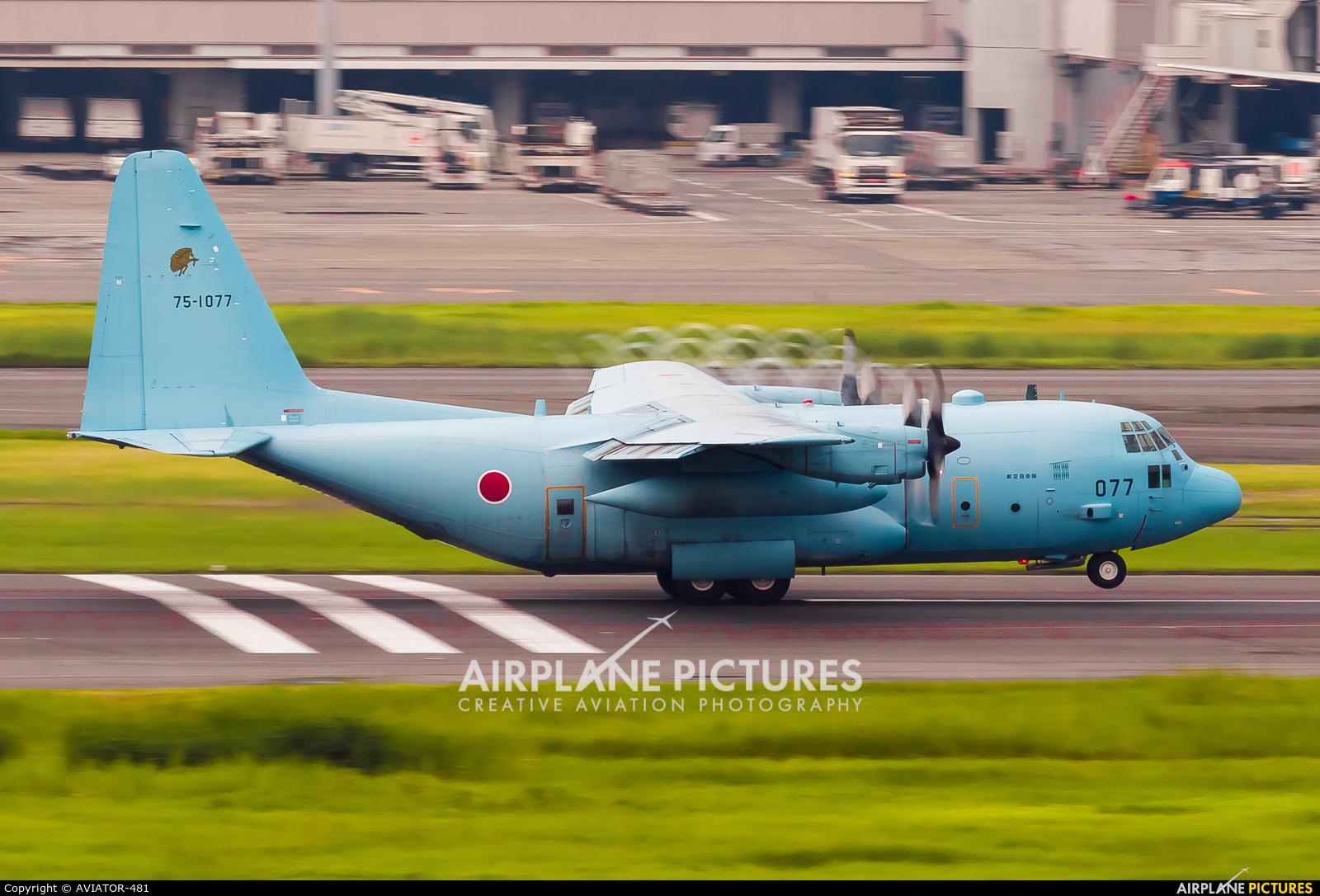 Japan - Air Self Defence Force 75-1077 aircraft at Tokyo - Haneda Intl