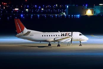 JA03HC - Hokkaido Air System SAAB 340