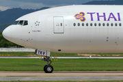 Thai Airways HS-TKV image