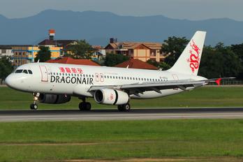 B-HSU - Dragonair Airbus A320