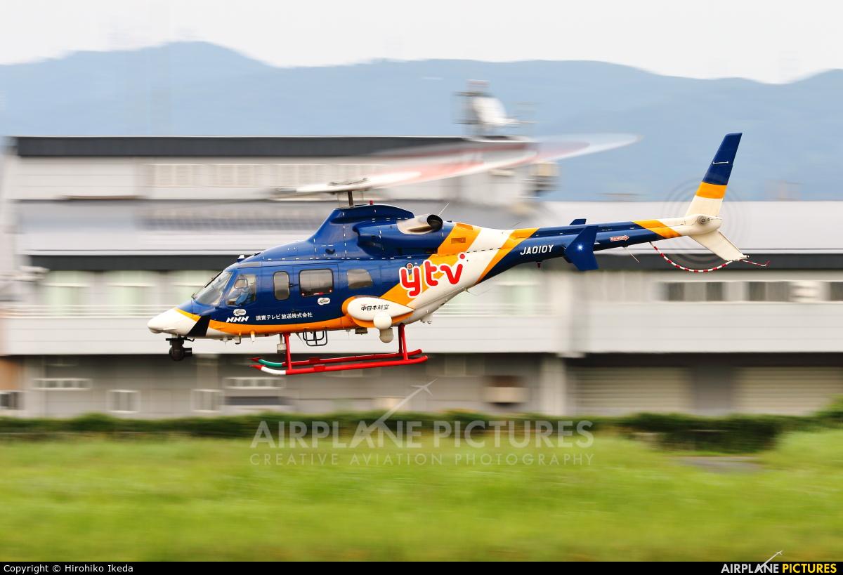 Nakanihon Air Service JA010Y aircraft at Yao