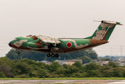 68-1020 - Japan - Air Self Defence Force Kawasaki C-1 aircraft
