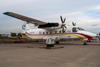 B-00AQ - AVIC - China Aviation Harbin Y-12F