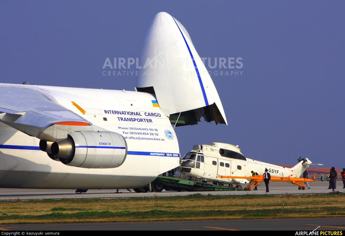 Antonov Airlines /  Design Bureau UR-82072 aircraft at Kitakyushu