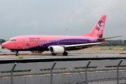 Thai airline Siam Air inaugural flight to Singapore title=