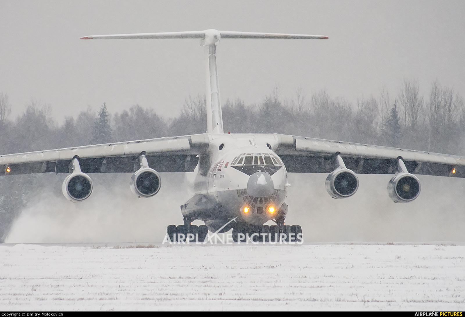 Ruby Star Air Enterprise EW-412TH aircraft at Minsk Intl