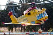 I-COLK - INAER Agusta Westland AW139 aircraft