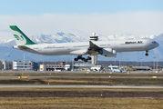 EP-MMR - Mahan Air Airbus A340-600 aircraft