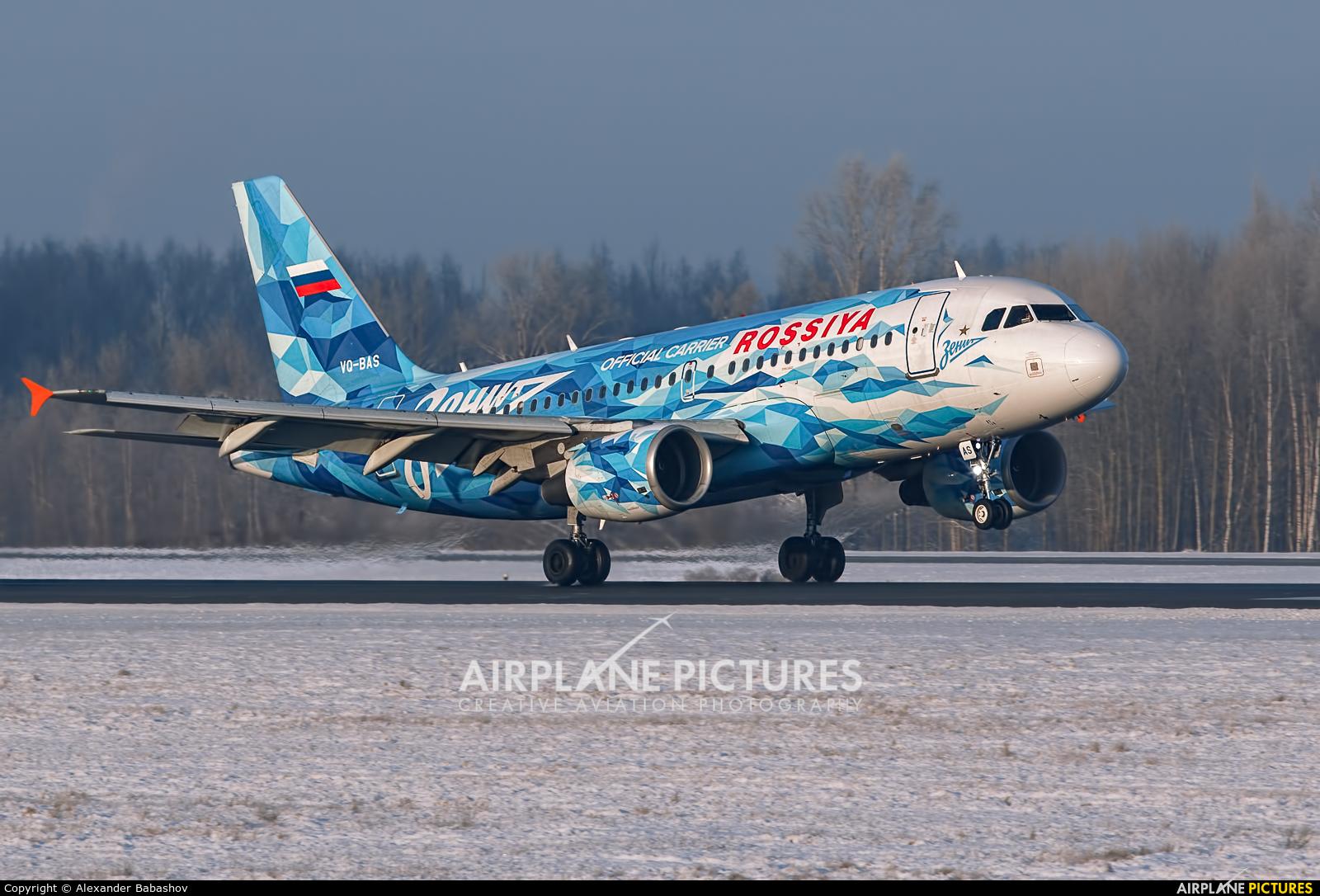 Rossiya Airbus A319 VQ-BAS