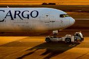 JA8664 - ANA Cargo Boeing 767-300ER aircraft