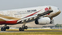 B-6075 - Air China Airbus A330-200 aircraft