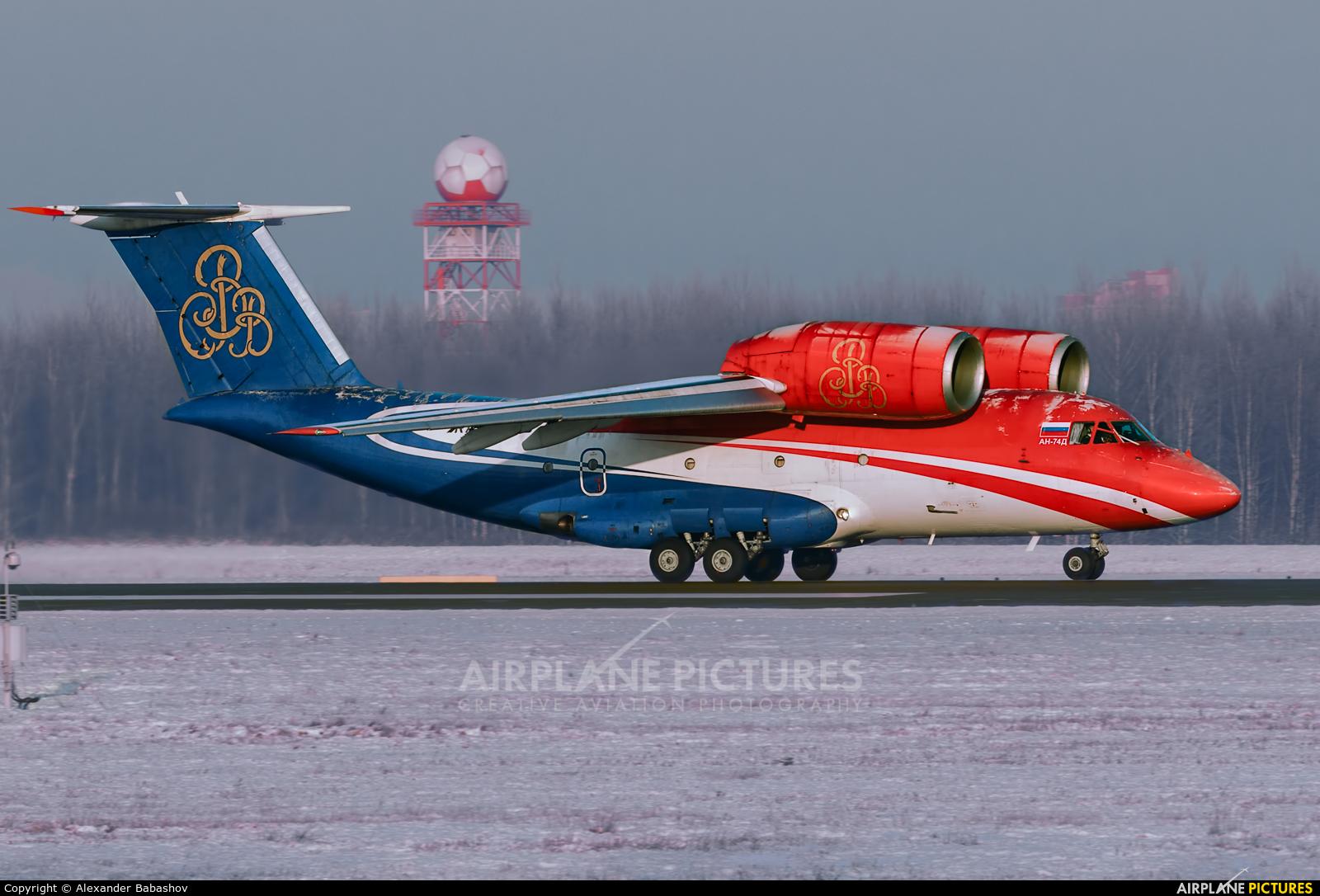 Shar Ink RA-74015 aircraft at St. Petersburg - Pulkovo