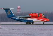 RA-74015 - Shar Ink Antonov An-74 aircraft
