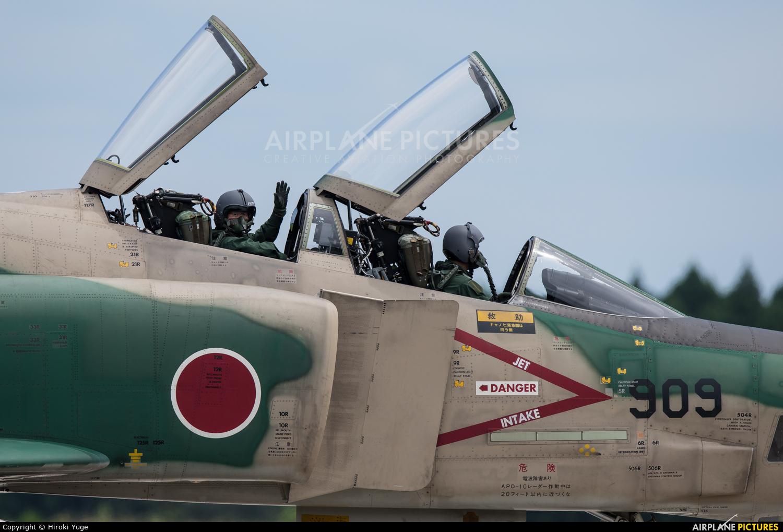 Japan - Air Self Defence Force 57-6909 aircraft at Nyutabaru AB