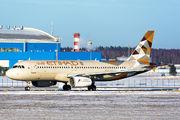 A6-EIG - Etihad Airways Airbus A320 aircraft