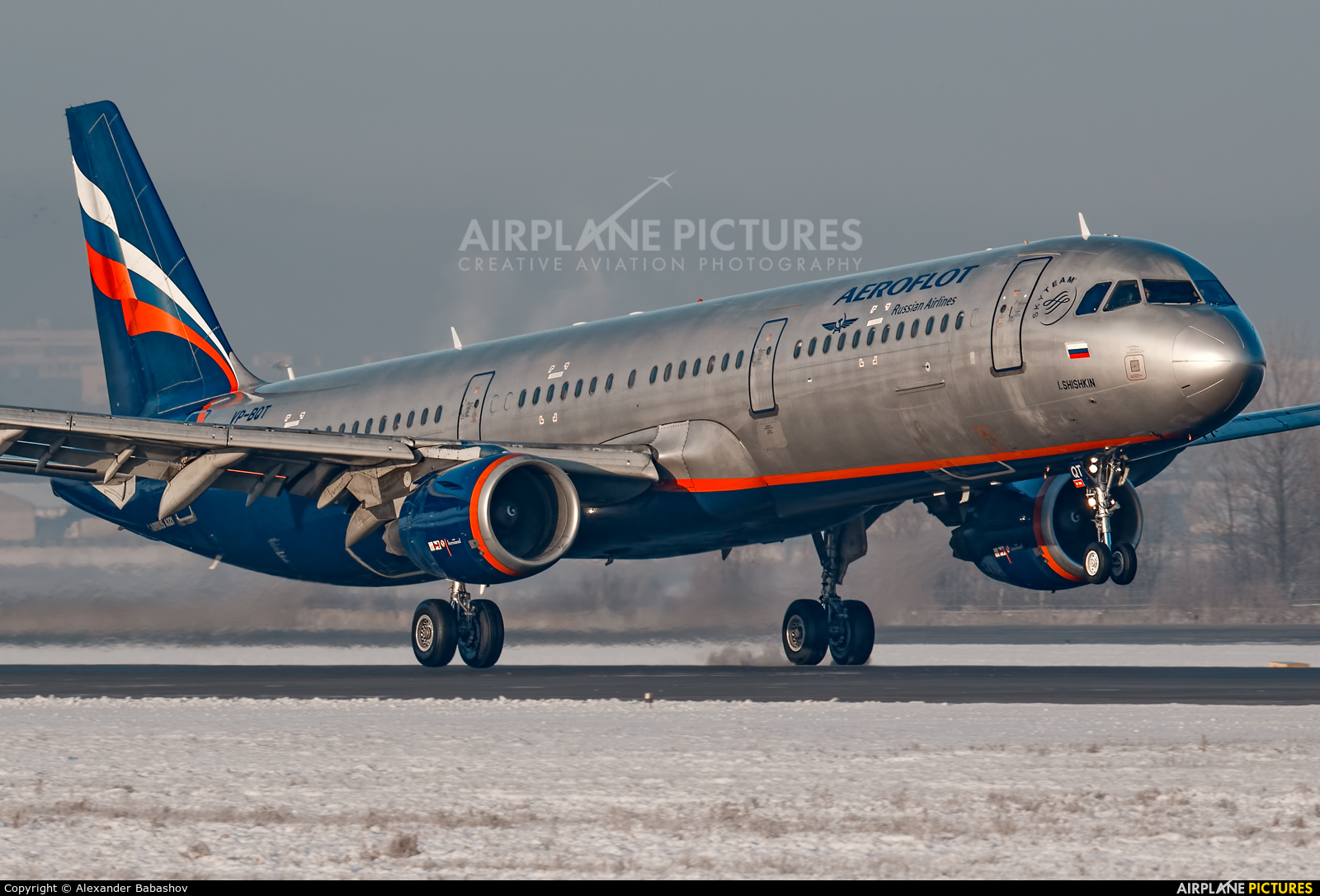 Aeroflot VP-BQT aircraft at St. Petersburg - Pulkovo